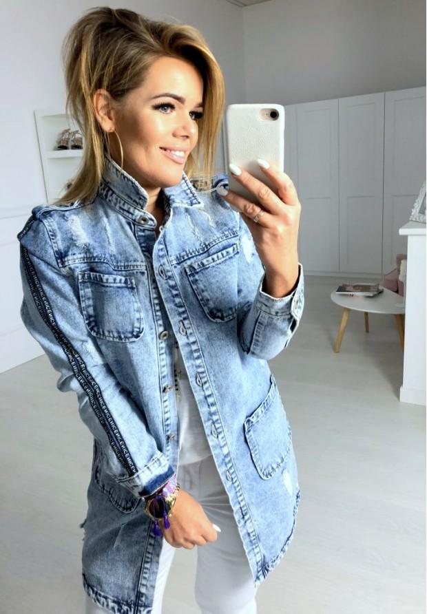 Куртка Nice Jeans